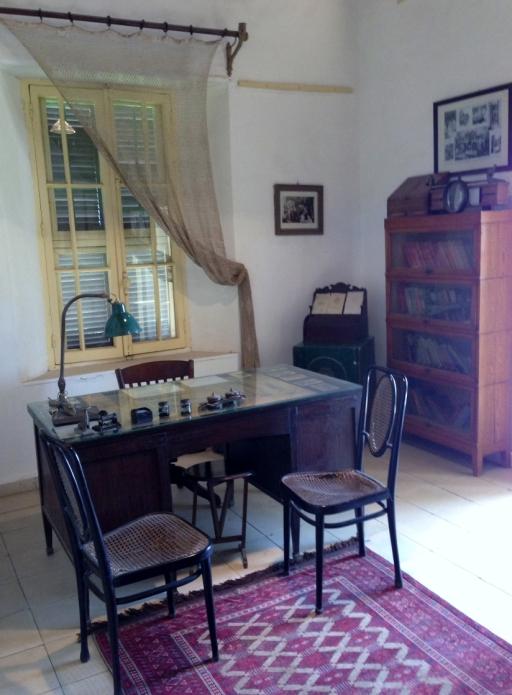 Carter's Office -           photo B.Nioche