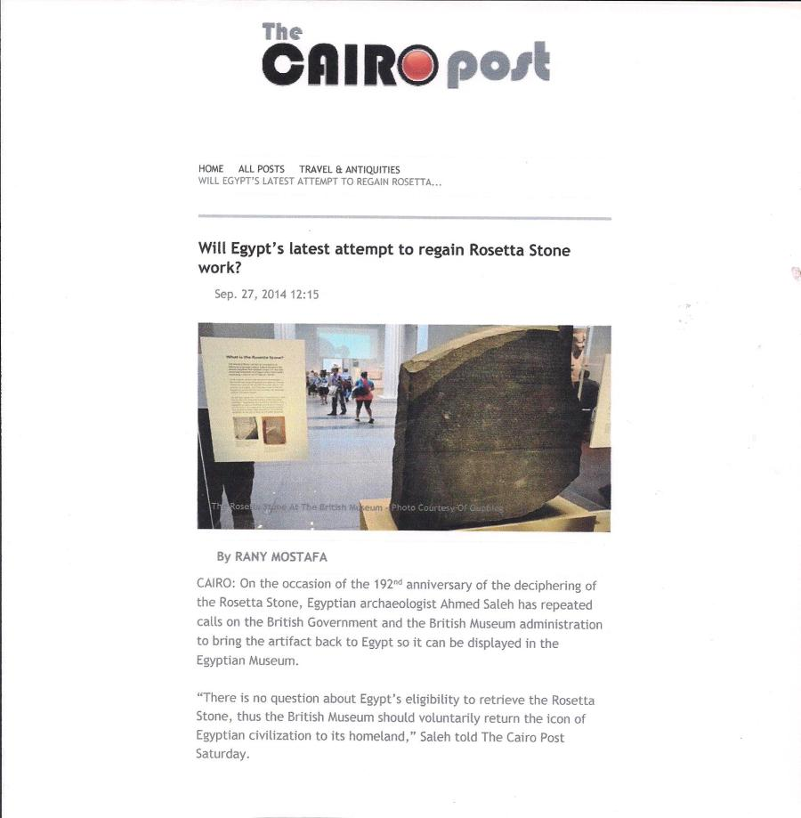 CAIRO POST PAGE 1